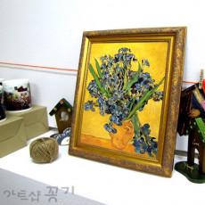 화장실액자 명화소품액자 - 아이리스 / 고흐