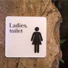 화장실픽토그램 Gorgeous / 고져스 / 전면형 화장실 표지판