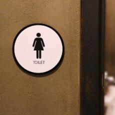 화장실픽토그램 Underground / 언더그라운드 / 전면형 화장실 표지판