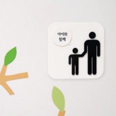 화장실픽토그램 Love Korea / 러브코리아 / 전면형 화장실 표지판