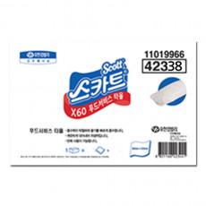 스카트® X60 푸드서비스 타올 50매[1카톤]