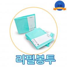 매직캔 휴지통/쓰레기통 리필봉투(연속비닐)
