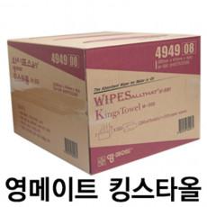 영메이트 킹스타올 M-300 / L-300 / L-150