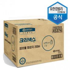 유한킴벌리 크리넥스 점보롤 화장지 200m 2겹 12롤/박스 [무료배송]