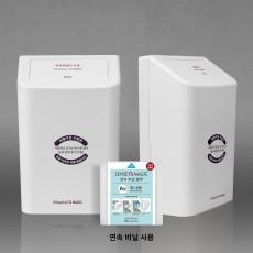 생리대수거함 에티켓큐매직/리필봉투
